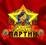 Система Казино Красное Удвоить Черное